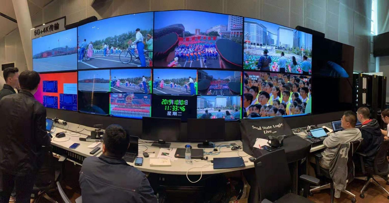 联通5G新媒体技术为国庆阅兵直播打造全新