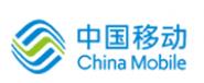 中国移动四川公司