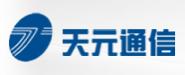 安徽天元通信发展有限公司