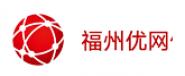 福州优网信息技术有限公司