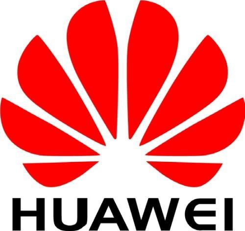 华为北京云计算技术部门
